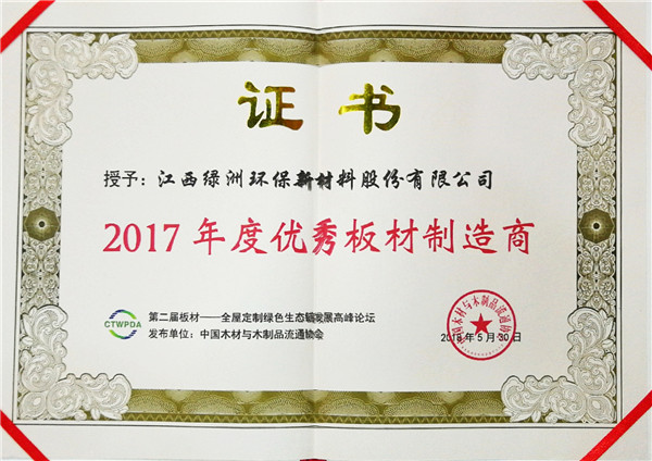 2017骞村害浼�绉��挎��渚�搴���